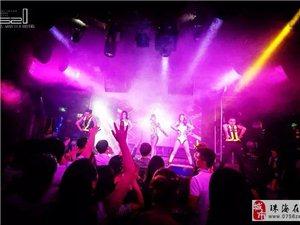 LIVE HOUSE!中��珠海1520PARTY拱北店