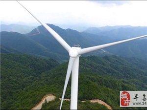 航拍苏区寻乌县全方位电力网络(水力、风力、光伏等)经济发展电力先行,你用电我用心!
