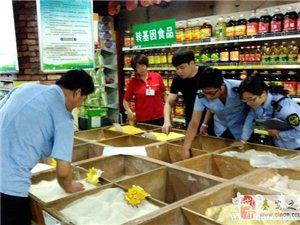 秦安食��O部�T�e�O�_展�前食品市�霭踩��z查