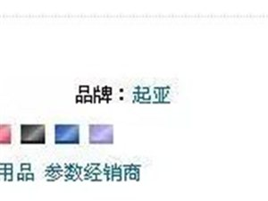 在�R�R哈���I房咋能省出一�v�?看完又相信RMB了!
