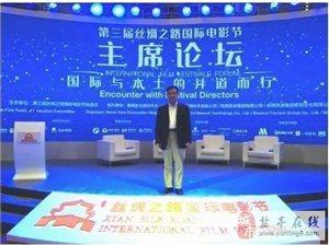 陈恩田邀中外嘉宾关注丝绸之源中国科技城绵阳盐亭!