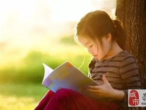 为什么你家孩子不爱读书?