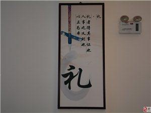 传统文化《弟子规》