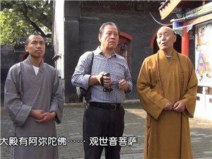 澳门星际平定冠山(刘可老视频)
