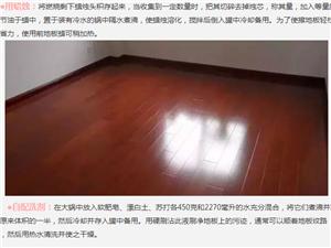 地板怎样清洗干净?不仅省力还很干净!