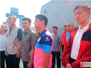 国家足球队元老群星汇聚丹江口