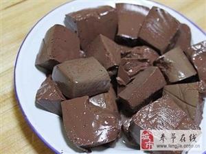 外媒评出最不能接受的8道中国民间美食
