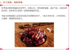 红枣生嚼就是浪费!给你红枣功效翻倍的12种吃法!