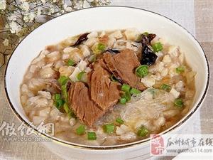 陕西名吃 羊肉泡馍的做法