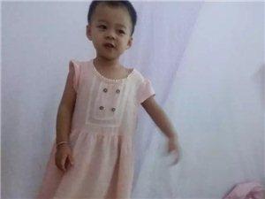 扩散寻人:9月17日高州大井走失两姐妹(6岁和2岁)