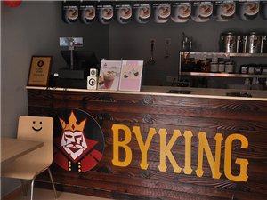 贝亚王国开业大酬宾,所有饮品一律半折
