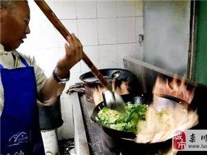 【栾川味儿】那一碗合峪烩菜,烩(汇)的都是情......