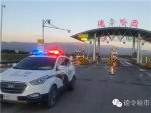 德令哈市公安局全力��� 24小�r破�@�⑷税�