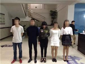 三女两男在筠连一宾馆开房吸毒被抓获!
