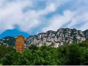 河南最新景区票价地址大全,十一出游真是太方便了!