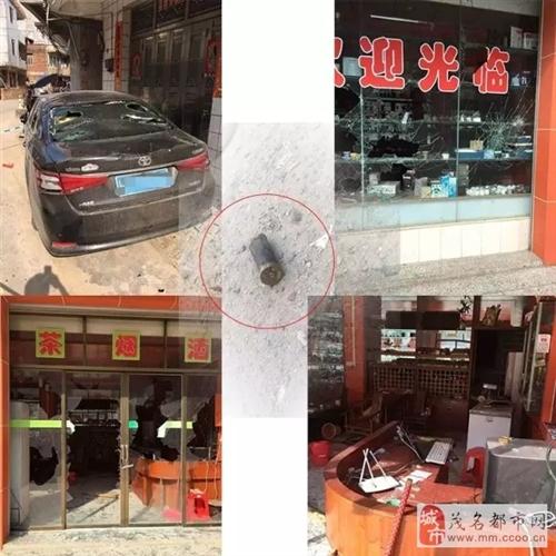 茂名化州暴徒光天化日持枪行凶,打砸汽车及店铺,如黑帮电影!