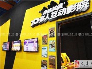 【巴彦网】二八歌户外营:10月3日巨惠哈你运动馆一日亲子游活动方案