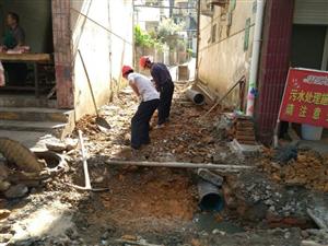"""改造污水管,创""""5A""""级县城"""