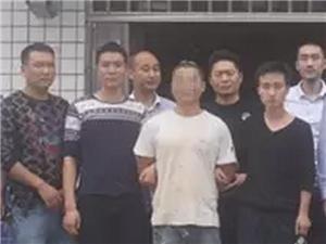 筠连县龙镇乡一男子杀人后坑骗68万赔偿金,今日终被警方抓获!