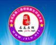 莲花县第二届微信美女评选大赛活动