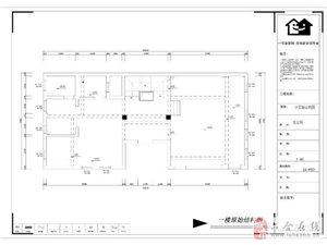 六合荣盛观湖郡350平别墅现代中式风装修案例-南京一号家居网高品质设计