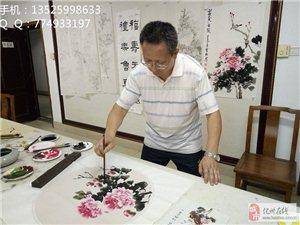 张智强    牡丹画(组图)