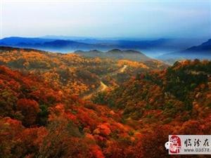 临汾人祖山最美的红叶文化旅游节10月4日盛大开幕