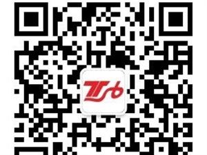 君泰商品第十届模拟交易大赛正式开启了!