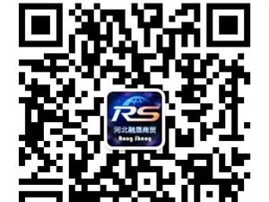 河北新乐融晟商贸