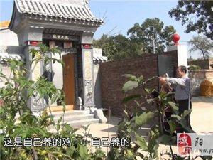 刘可老带你逛中国最美休闲乡村  平定冶西镇的上南茹村