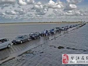 一条危险的海上公路――格伊斯通道