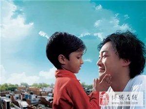 孩子,我不欠你的!震撼无数中国父母!