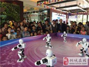 【桐城碧桂园】国际智能机器人桐城首秀――-近万人赏阅