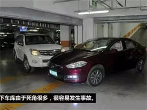 这些地库停车技能?