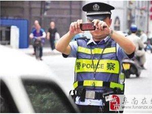 如果交警正对你停在路边的车拍照,千万别争辩,你只需这样做!