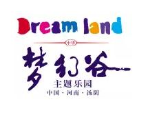 汤阴梦幻谷:生日当天免费啦!