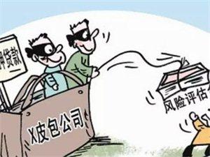泸州市民大意被骗血汗钱