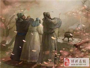 四大名著,中��人的四�N修行,��Y得太到位了!