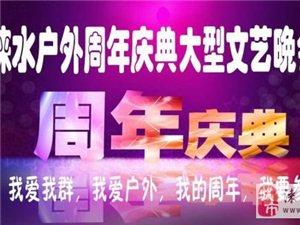 �Z水�敉饩�凡恐苣�c典年���_始�竺�啦