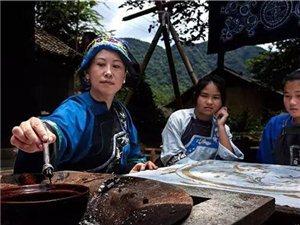 【民族手艺】湘西蜡染,那绚丽的蓝调咏叹