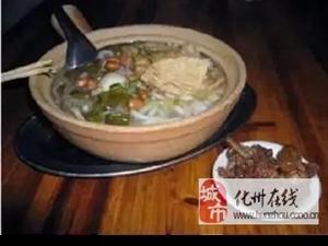 带你找遍茂名、化州、高州、电白、信宜的美食!