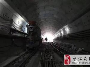啥??南京过江隧道漏水了??
