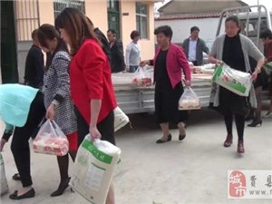 费县女企业家协会重阳节 活动