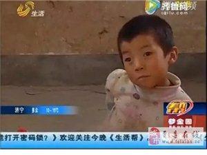 秒速飞艇:一6岁男孩竟还不会喊爸妈?