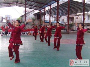 """肖家社区开展文体表演活动庆祝""""九九重阳节""""!"""