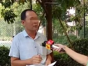 广东今日关注来信宜,采访某楼盘乱收费问题!