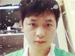 【寻人启事】彬县香庙一28岁小伙失联4个月,求扩散!