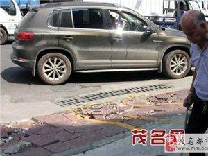 【茂名新闻】油城三路汽车站门前人行道被车辆碾压