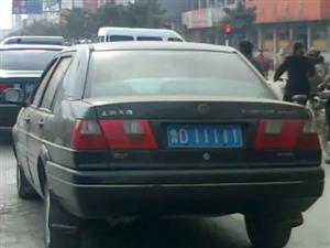 枣庄地区5A车牌号大全