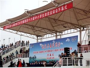 洪泽区第八届教育艺术节暨第四十六届中小学生田径运动会开幕式现场
